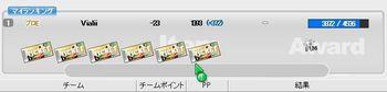 10.6.19スピーダ大会結果.jpg