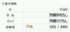 2010.11.18DI開始前.jpg