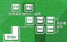 F12日本版.jpg