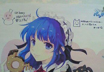 GMさん直筆ポスター.jpg