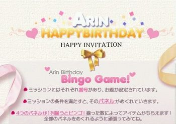 HAPPY INVITATION.jpg